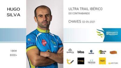 Hugo Silva venceu Ultra Trail Ibérico